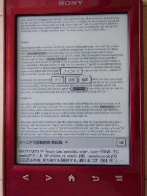 Evernote連携4